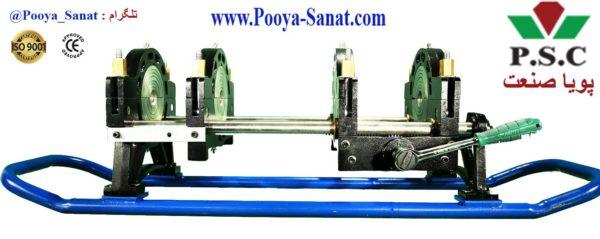 دستگاه جوش پلی اتیلن 50-160 میلیمتر چهارفک(چهارفک گیربکسی دستی)